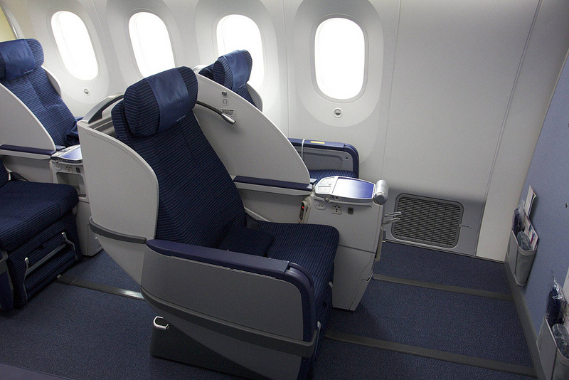 cheap business class on All Nippon Airways