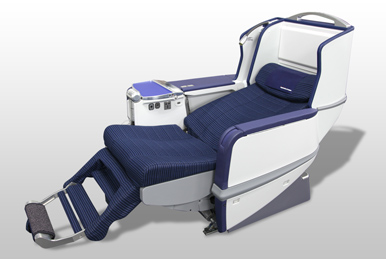 cheap business class on All Nippon Airwayss